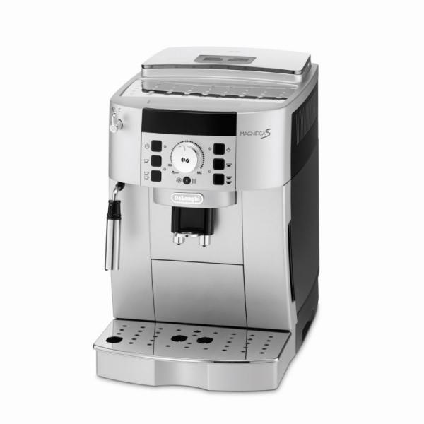 machine à café argent magnifica s de'longhi ecam 22.140.sb
