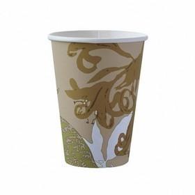 50 gobelets en papier biodégradable pour boisson chaude marron 35 cl