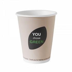 40 gobelets en papier biodégradable thank you beige 24 cl