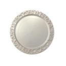 sous-assiette ronde blanc nacré (30 cm) x 4